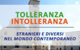 SUMMER SCHOOL 2018 TOLLERANZA/INTOLLERANZA