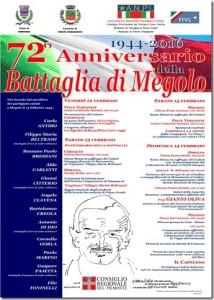 megolo 2016[1] (1)