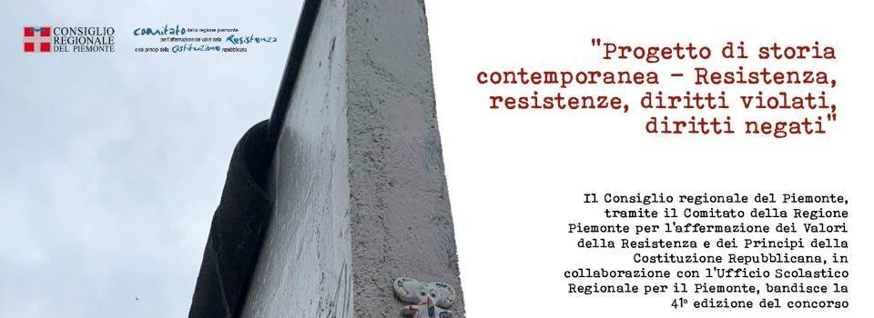 41a edizione Concorso regionale storia contemporanea